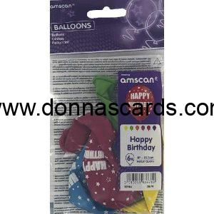 Retail Packs of balloons
